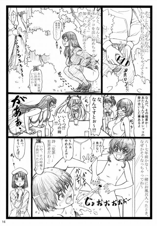 15doujinshi16031664