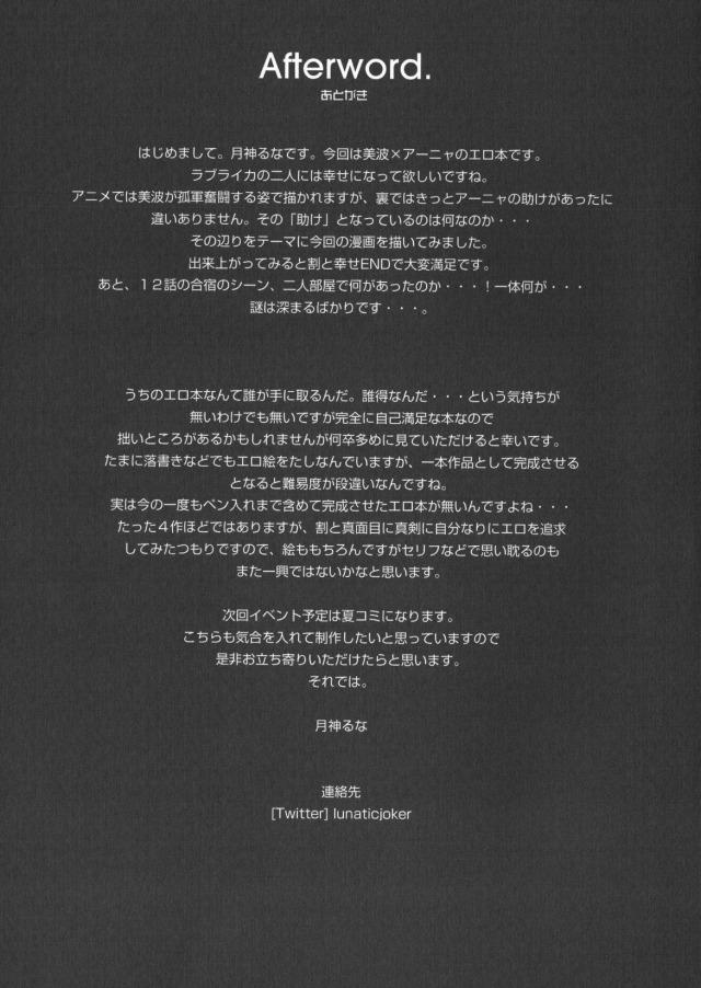 16doujinshi16031612