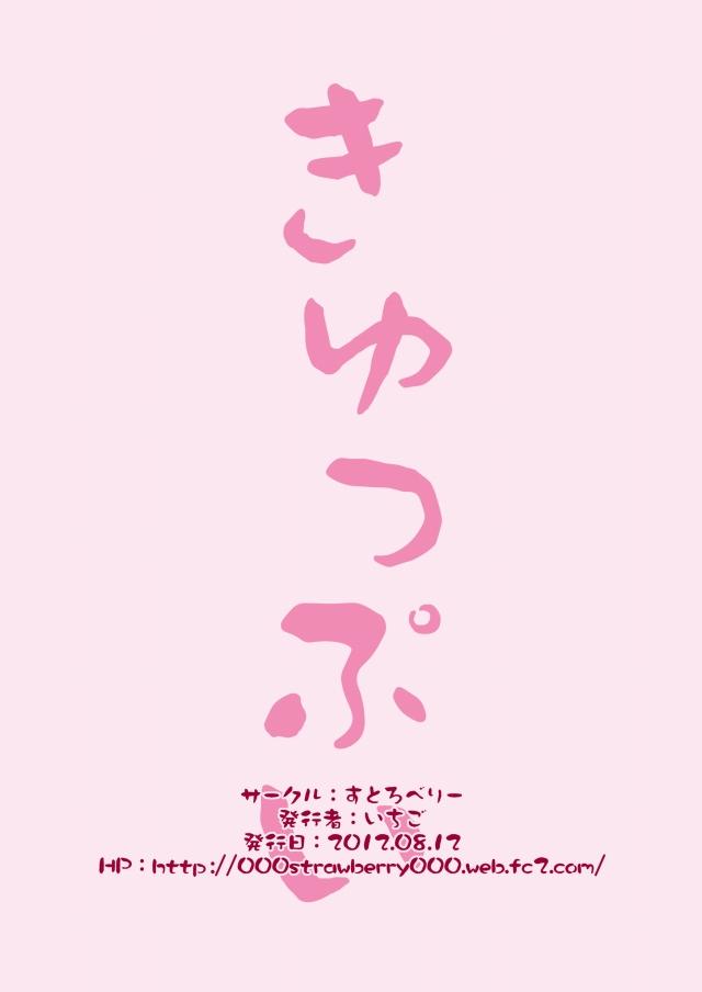 16doujinshi16031617