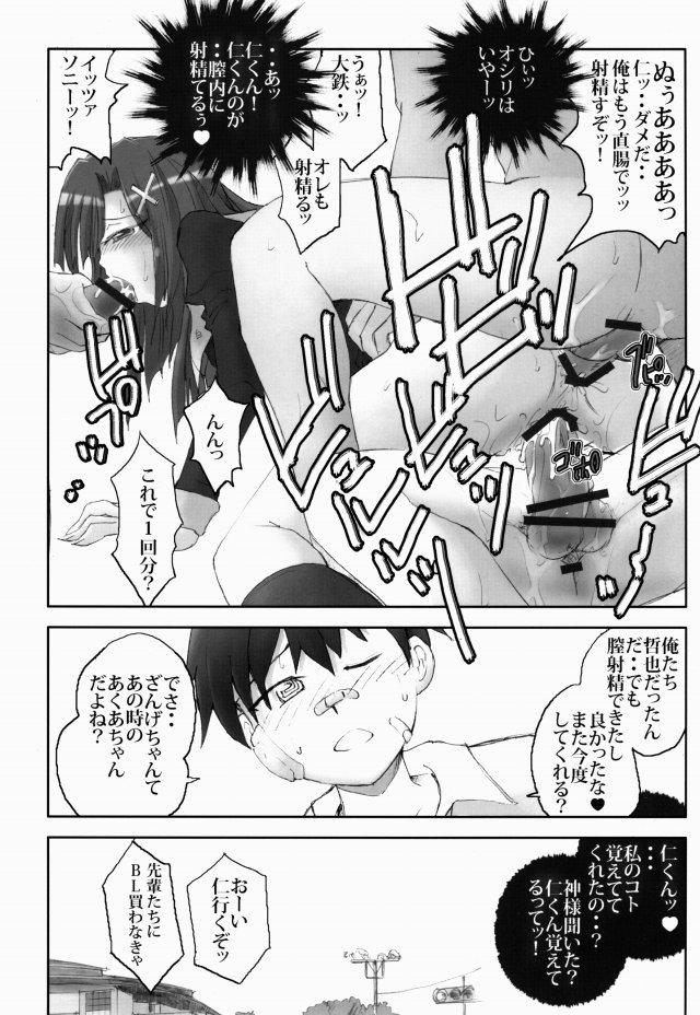 16doujinshi16031628