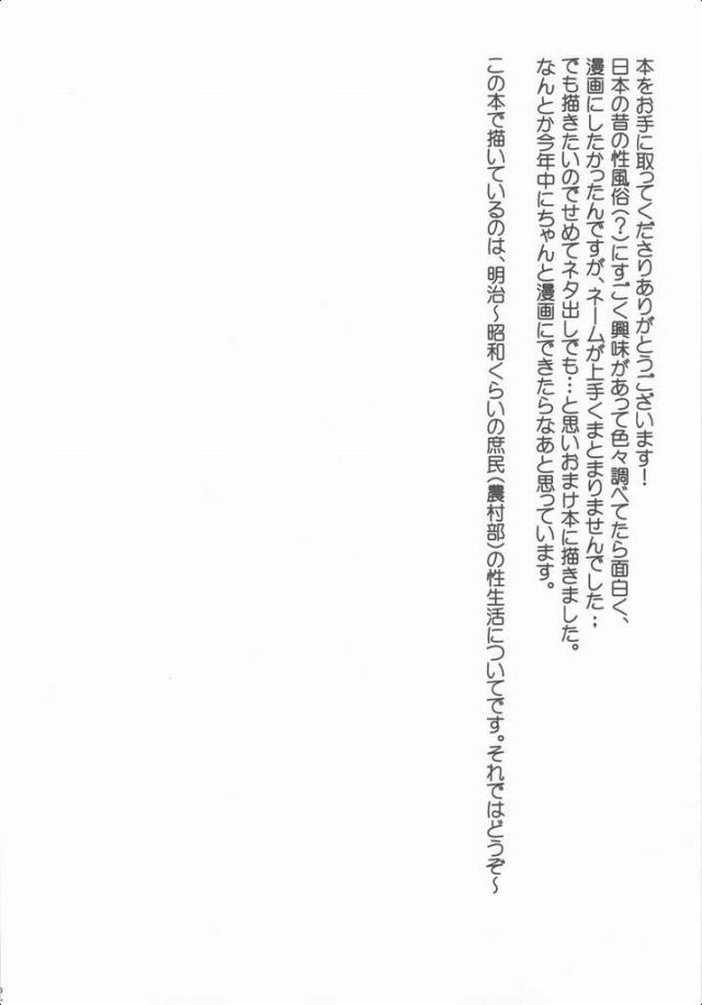 16doujinshi16031633