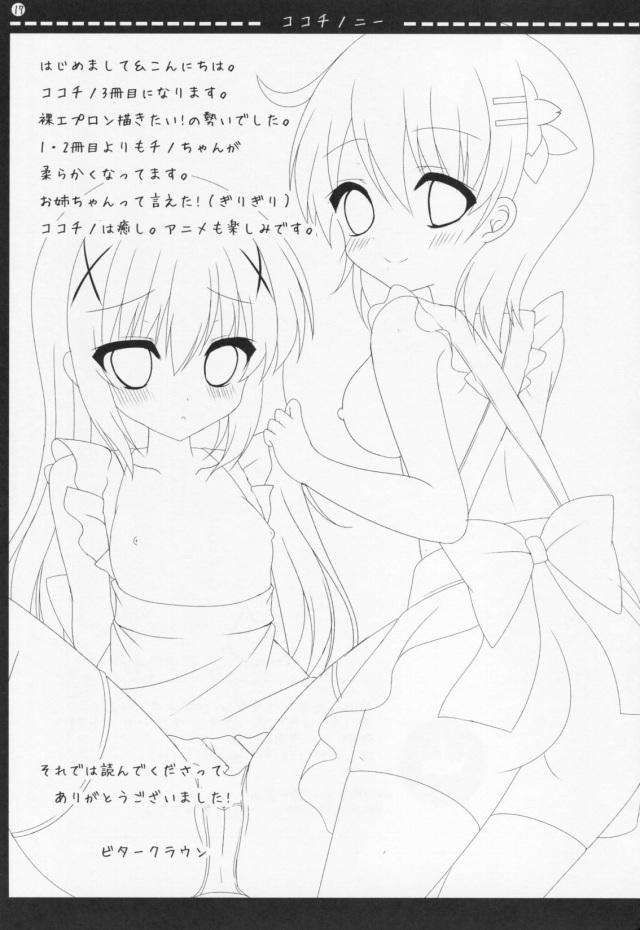16doujinshi16031642