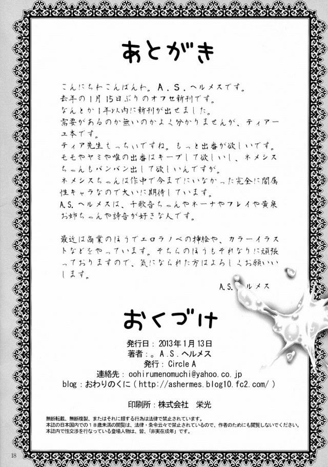 17doujinshi16031621