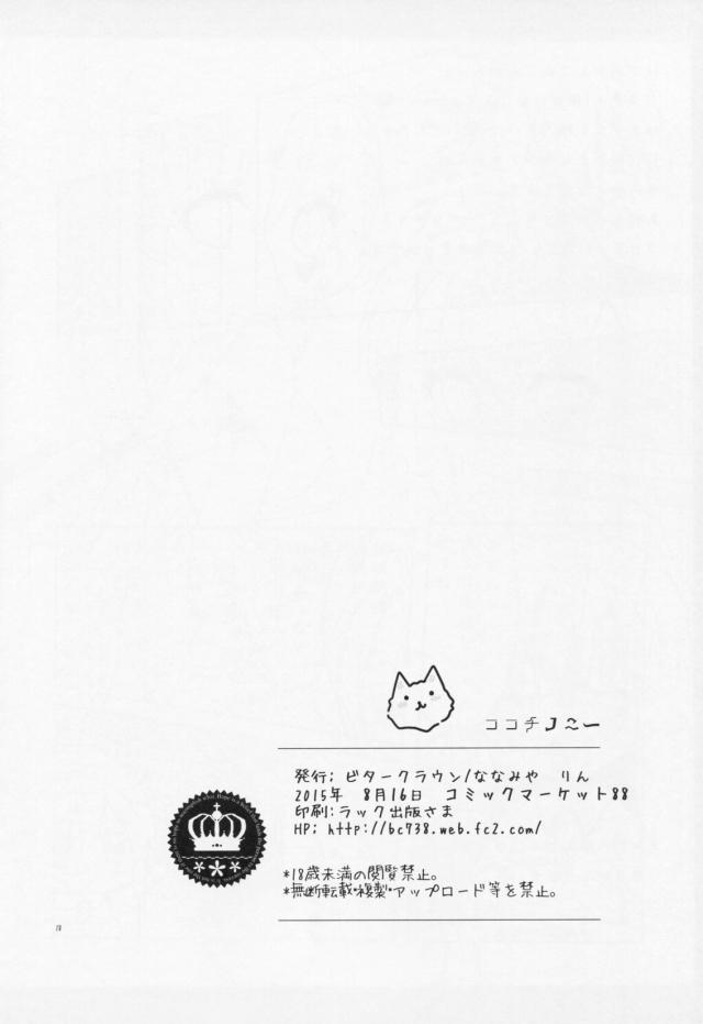 17doujinshi16031642