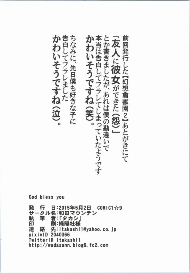 18chinko16032915