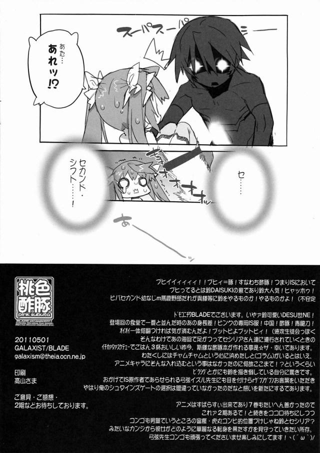 18doujinshi16031669