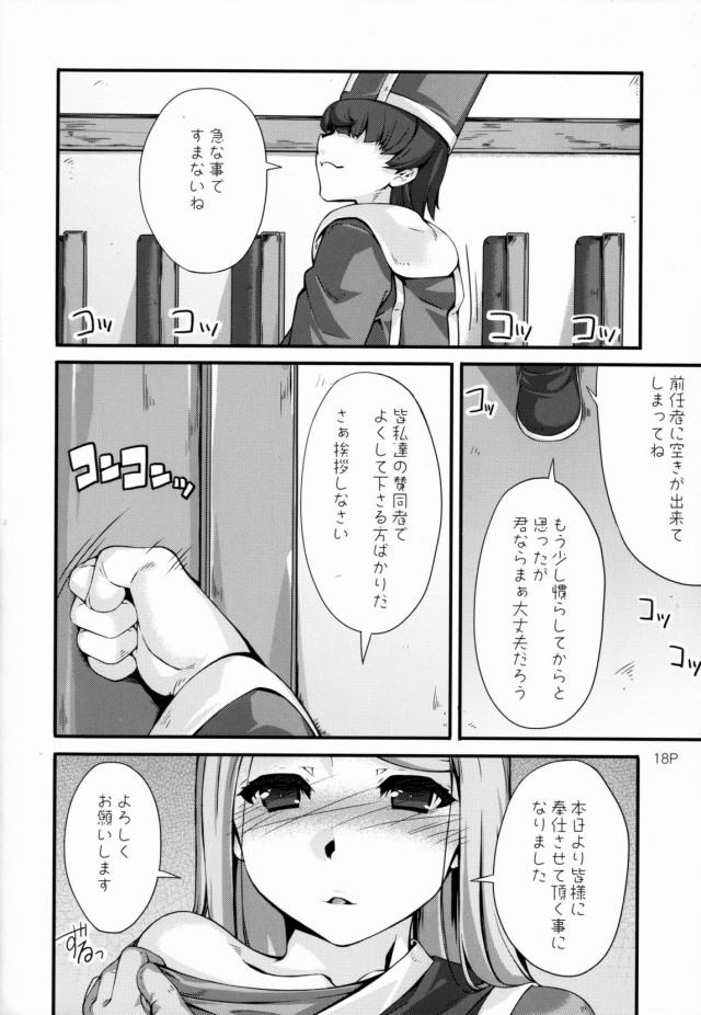 19doujinshi16031604