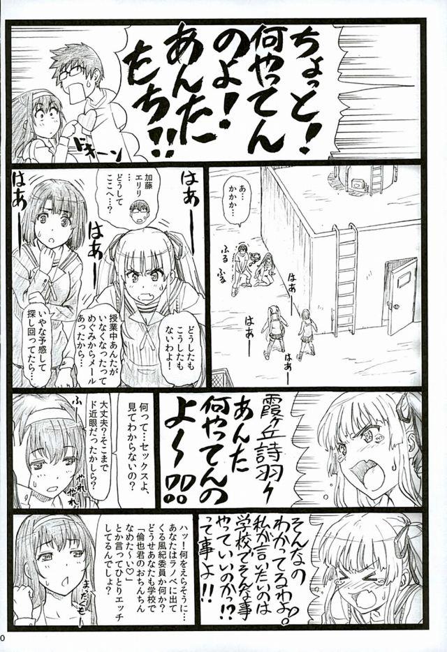 19doujinshi16031663