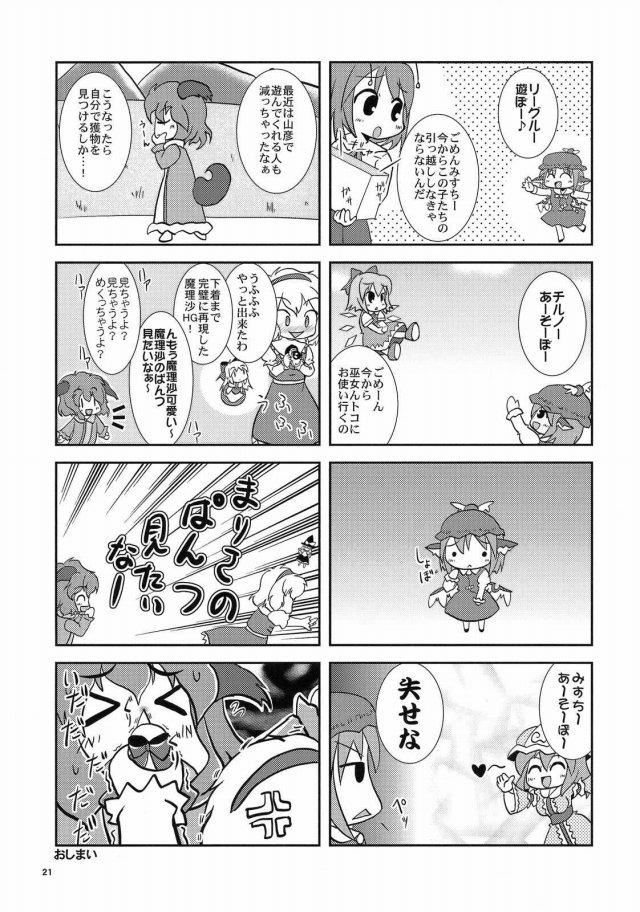 20doujinshi16031611