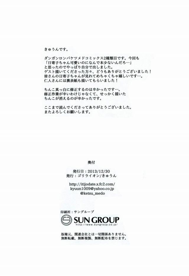 20doujinshi16031625