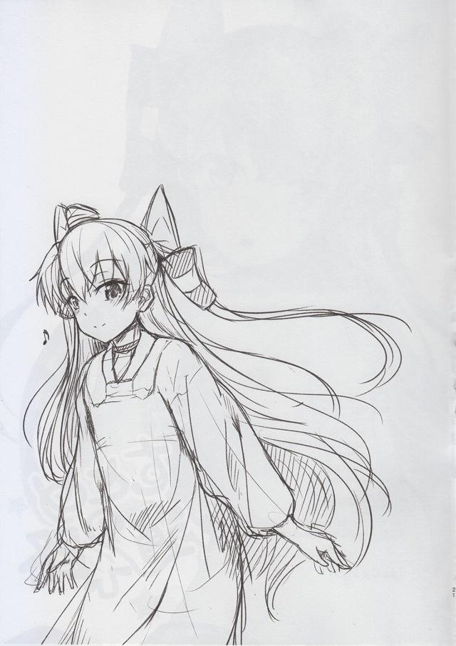 20doujinshi16031665