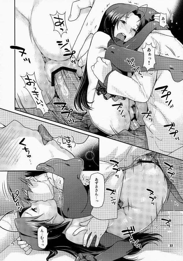 21doujinshi16031601