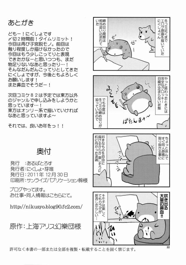 21doujinshi16031611