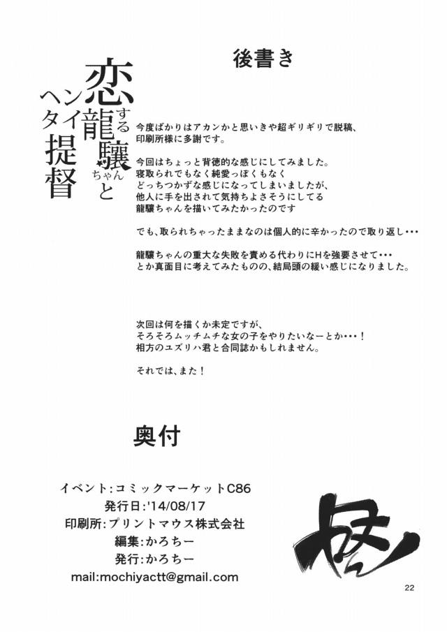 21doujinshi16031624