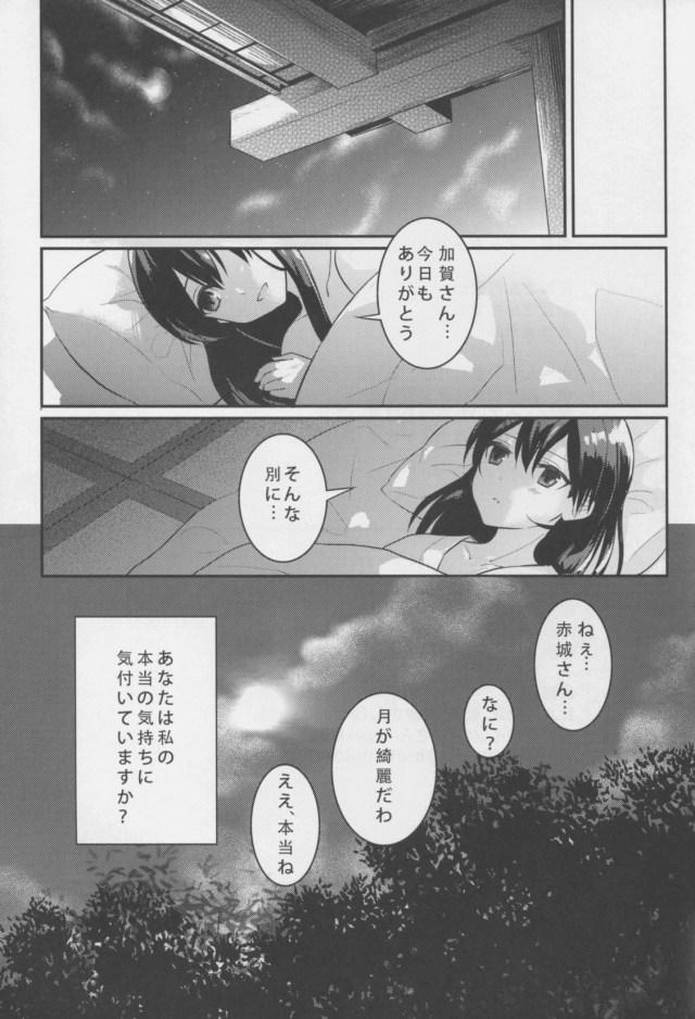21doujinshi16031637