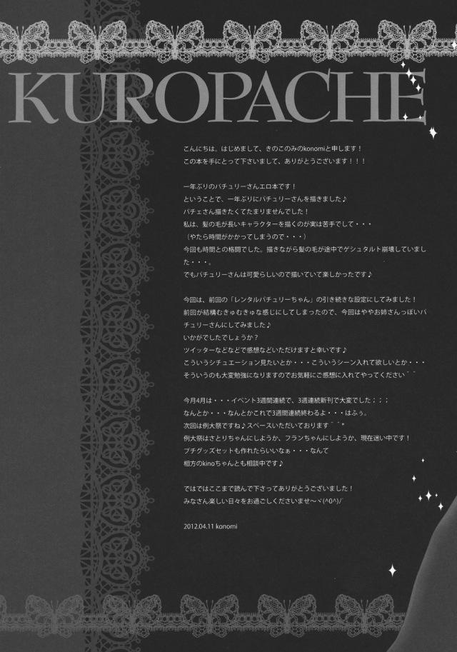21doujinshi16031645