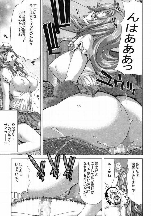 21doujinshi16031648