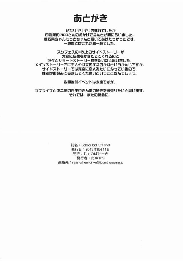 21doujinshi16031651