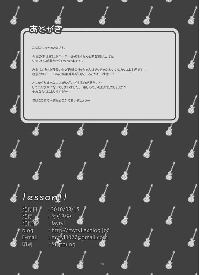 21doujinshi16031653