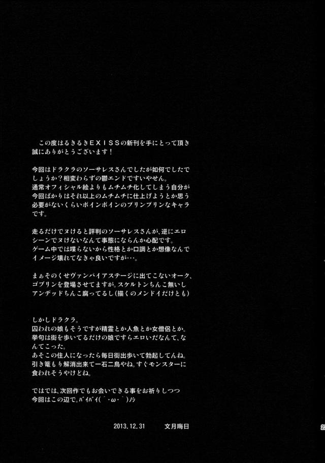 22doujinshi16031602
