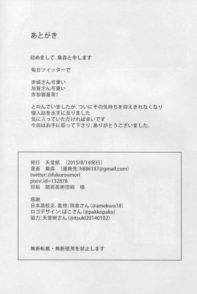 22doujinshi16031637