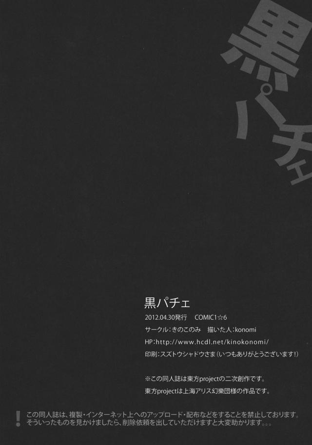22doujinshi16031645