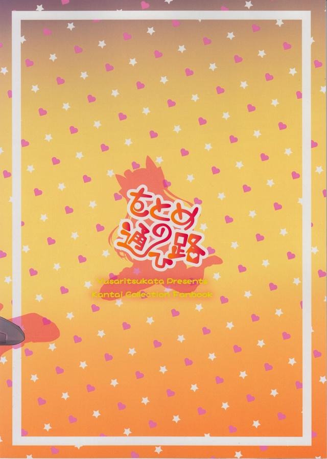 22doujinshi16031665