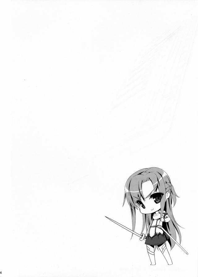 23doujinshi16031644