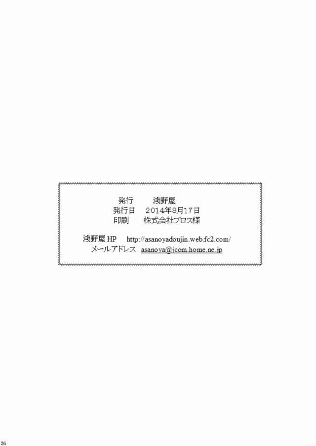 23sexmanga16030801