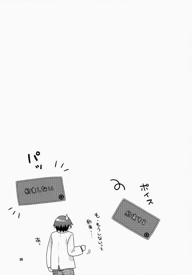 24doujinshi16031601
