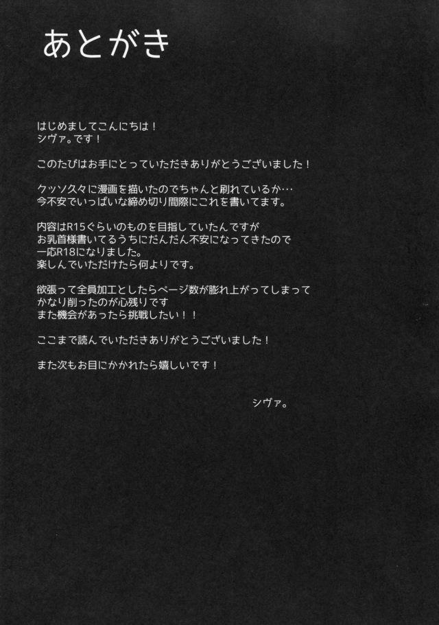 24doujinshi16031614