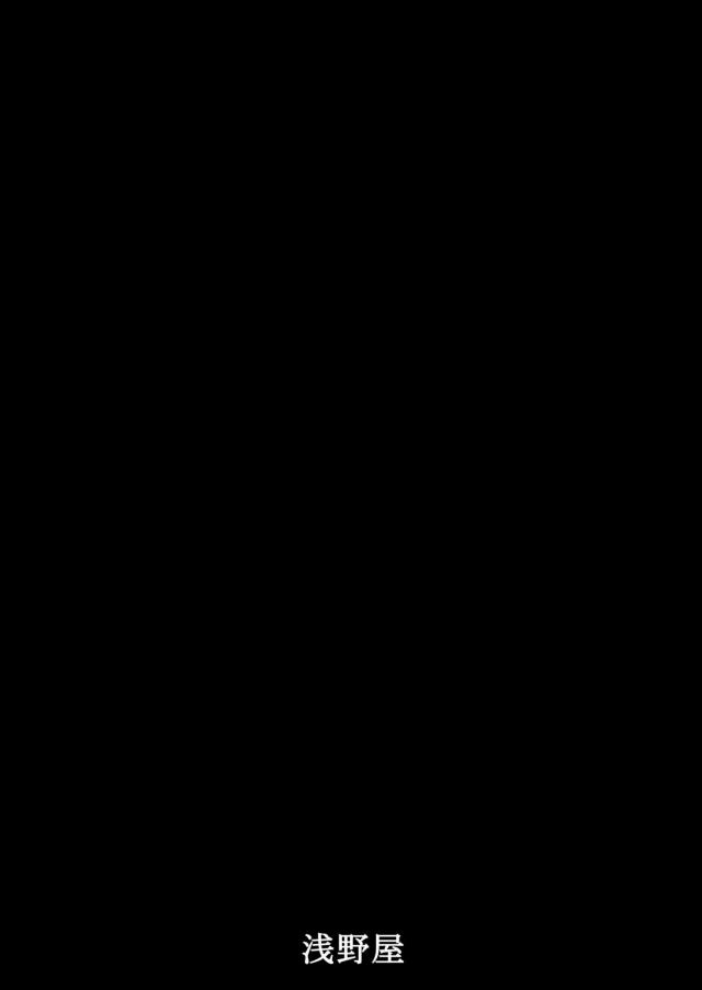 24sexmanga16030801