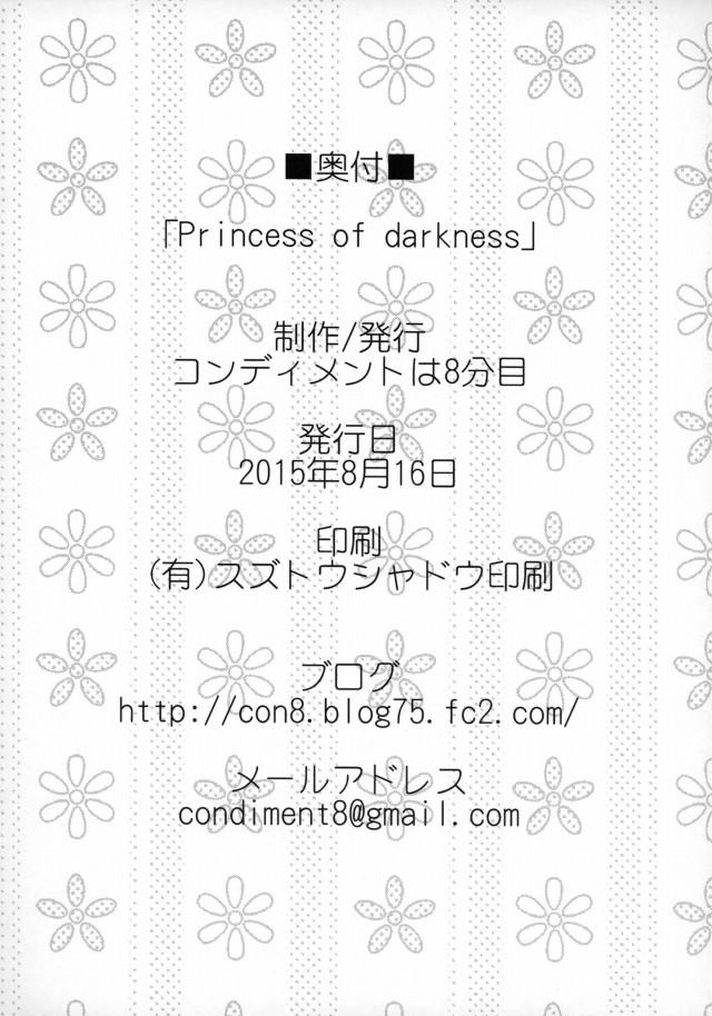 25chinko16032958
