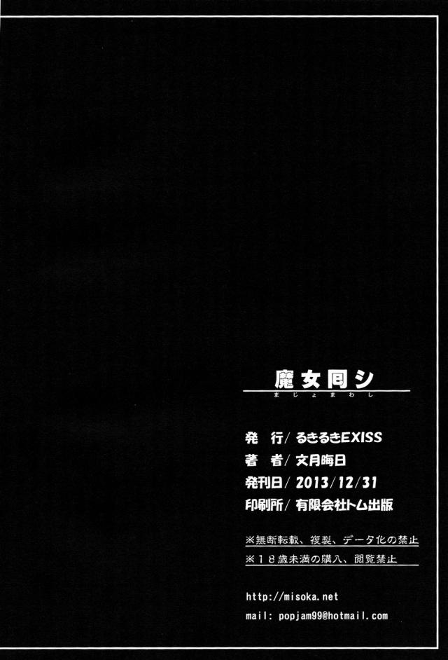 25doujinshi16031602