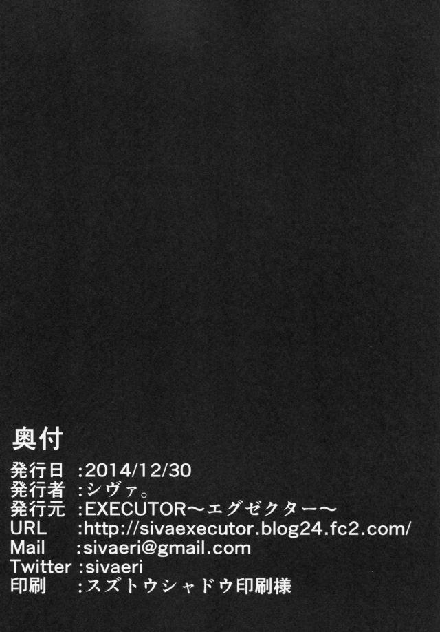 25doujinshi16031614