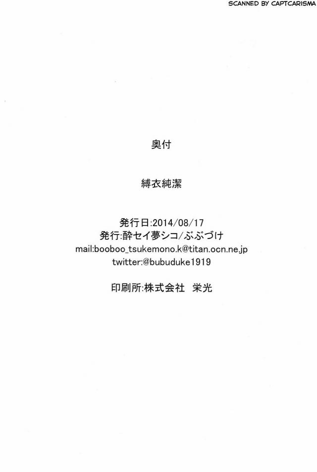 25doujinshi16031655