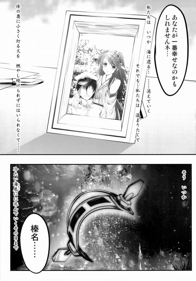 26doujinshi16031607