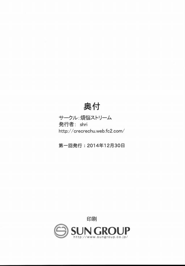 26doujinshi16031631