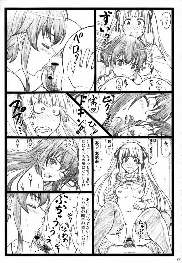 26doujinshi16031664