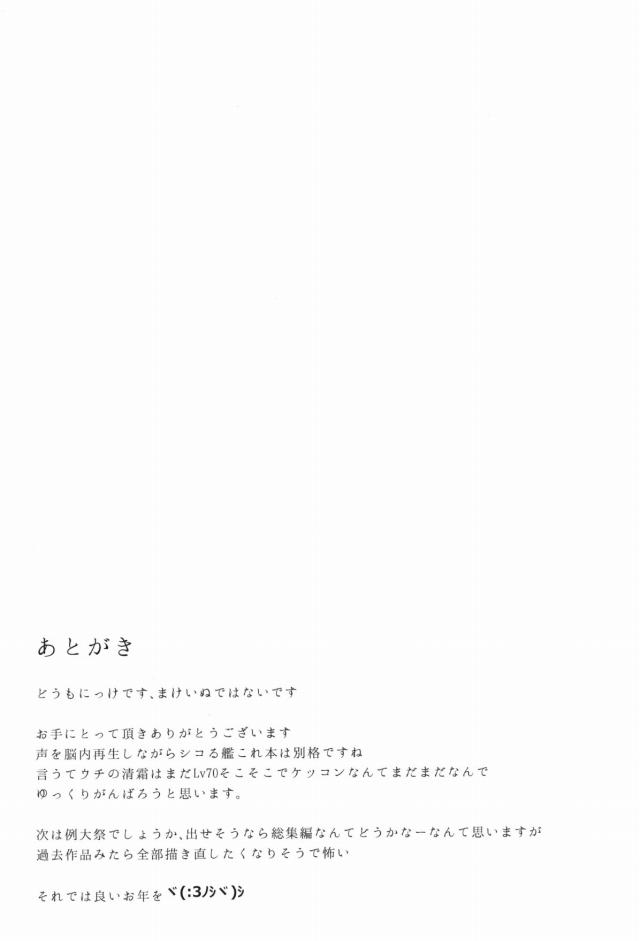 26sexmanga16030868