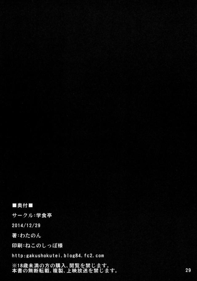28doujinshi16031647