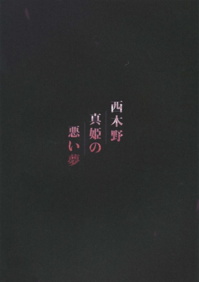 29doujinshi16031638