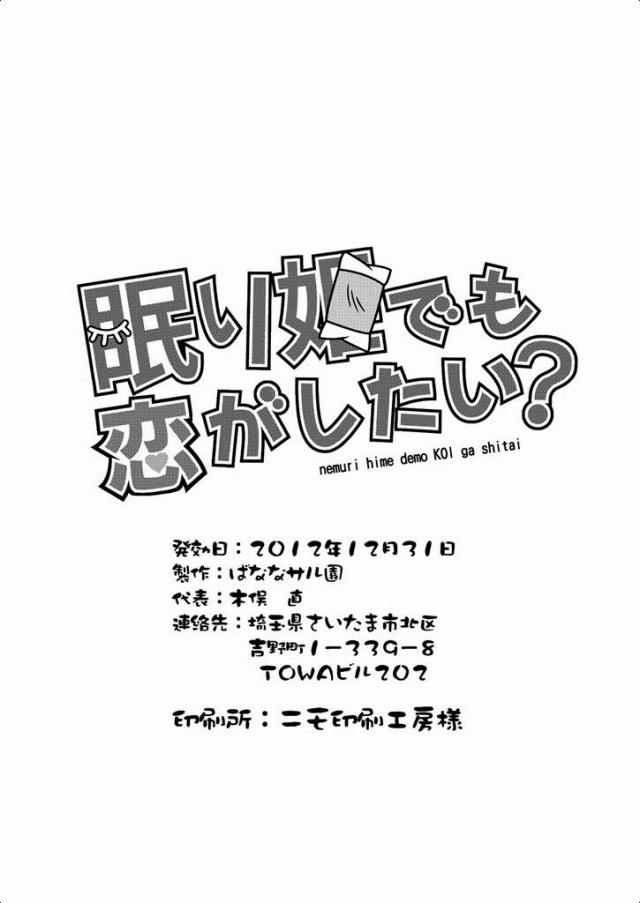 29doujinshi16031667