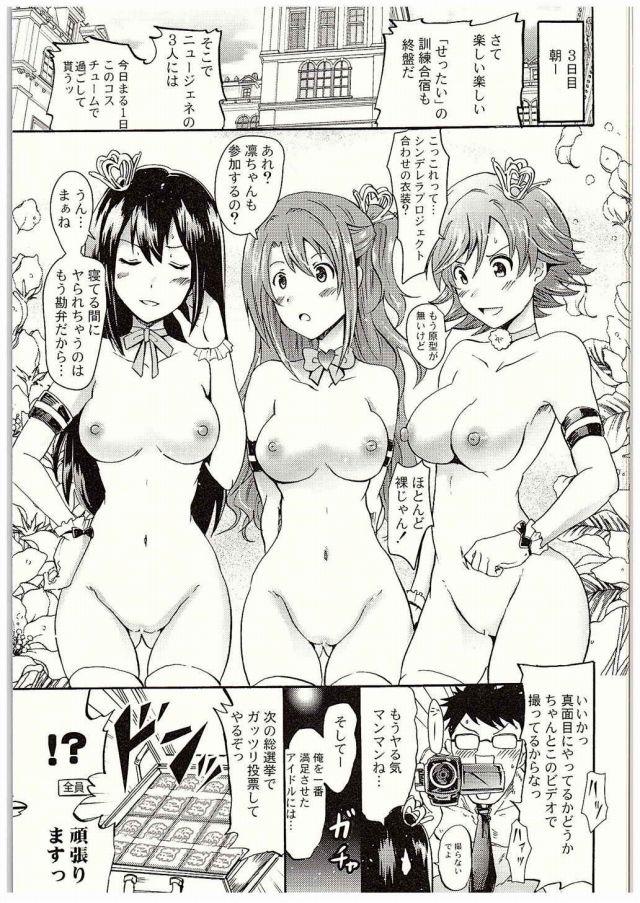 30doujinshi16031656