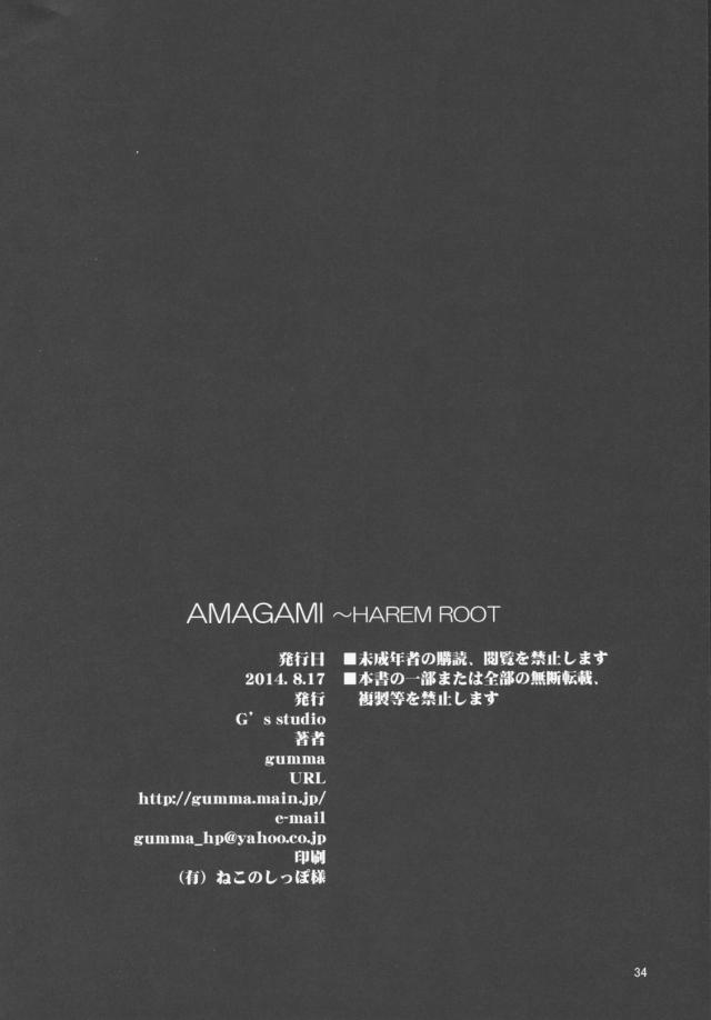33sexmanga16030854
