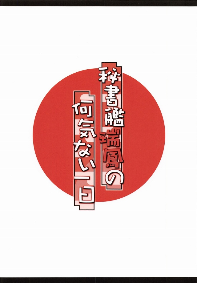 34doujinshi16031657