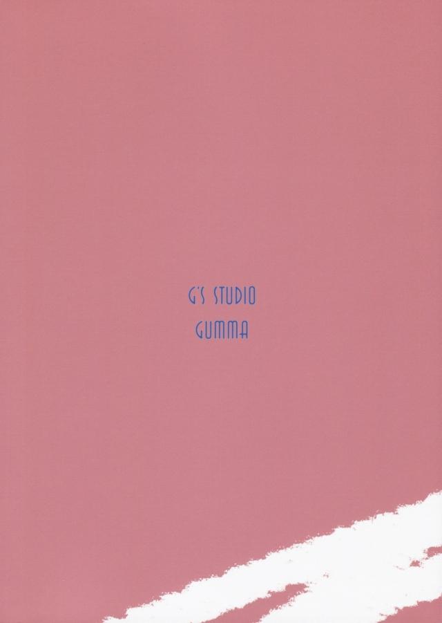 34sexmanga16030854
