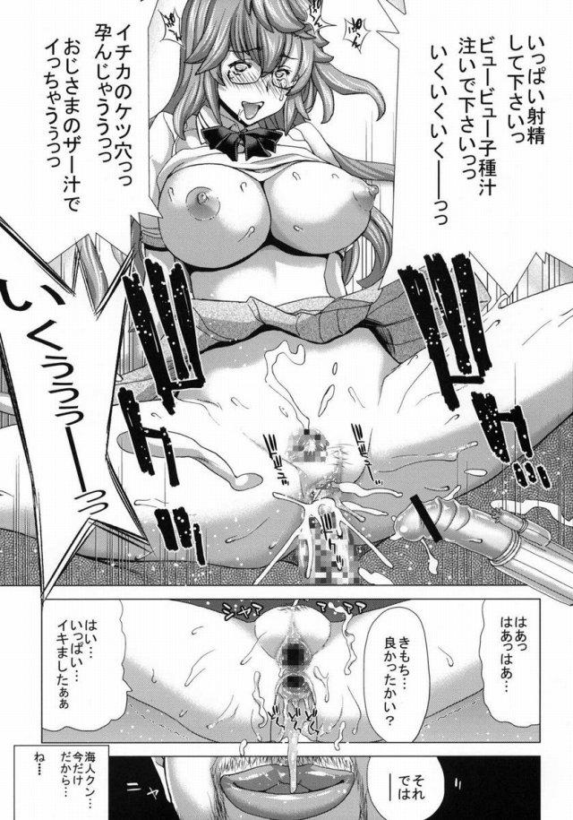 35doujinshi16031648