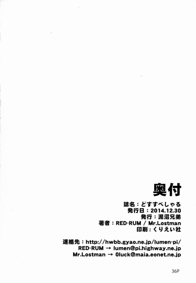 37doujinshi16031604