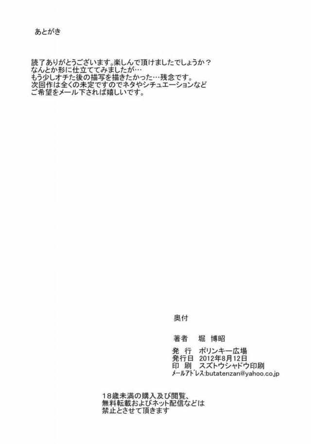 39doujinshi16031648